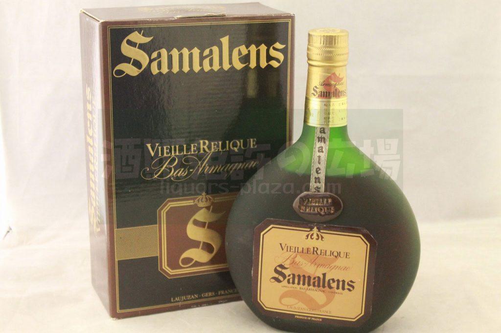 Samalens/サマランス アルマニャック