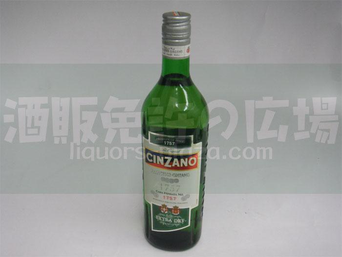 CINZANO/チンザノ ベルモット エクストラドライ