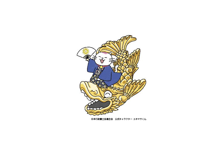 愛知県で酒販免許を取得するならリーガルプラザへ!