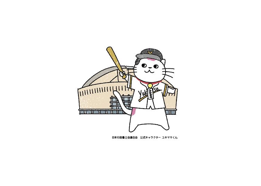 福岡県で酒販免許を取得するならリーガルプラザへ!